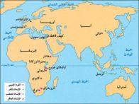 خريطة مواقع الاكتشافات